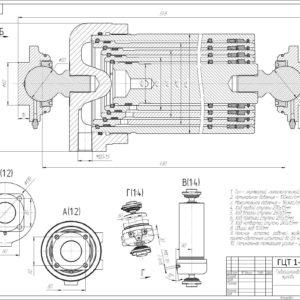 ГЦ подъема кузователескопический 4-х штоковый