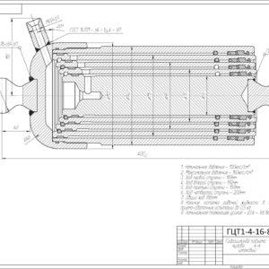 Гидроцилиндр подъема платформы (кузова) 3507-01-8603010-02 ГАЗ  4-х штоковый (10т.)