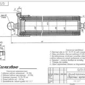 Гидроцилиндр подъема платформы (кузова) 3507-01-8603010 ГАЗ 3-штоковый (5 т.)