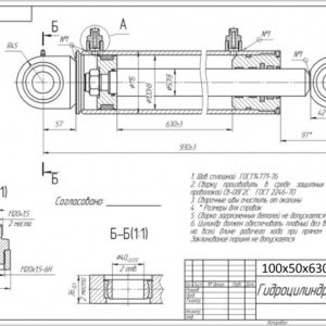 Гидроцилиндр на ПБМ-1200