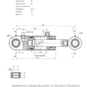 ГЦ стрелыТО-49