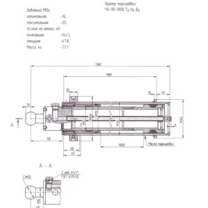 ГЦ  толкающей плиты (старого образца)КО-440-2, КО-440-3, КО-440-4, КО-440-4К, мусоровозов ГАЗ-САЗ-3901-10