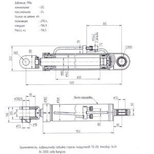 ГЦ стрелы ТО-28, Амкодор -342А (до 2000 года выпуска)