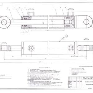 50х25х250х485 без ШС Гидроцилиндр управление раб. органами сельскохозяйственных машин, КРД-1.5