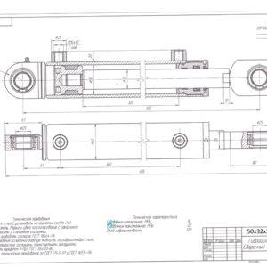 50х32х320х555 Гидроцилиндр МКМ-35/45 привода ворошилки, МКЗ-10 приводавыгружающей плиты, прижима контейнера