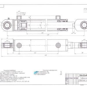 50х32х400х635 Гидроцилиндр МКМ-7 подъема заднего борта