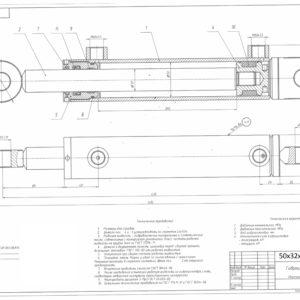 ГЦ для сельхозтехники, КПШ-9,6; снегоуборщик РСУ; Крышки люка  для мусоровозов ГАЗ-САЗ-3901-10