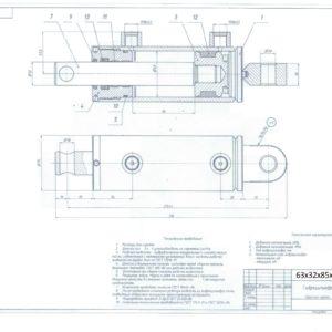ГЦ захвата (зажим контейнера) КО-440-5, КО-440-6, КО-440-7, КО-440-8