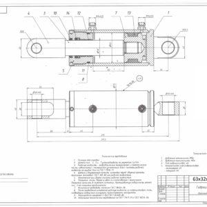Гидроцилиндр подъема щетки (ЭД405-40.04.000)