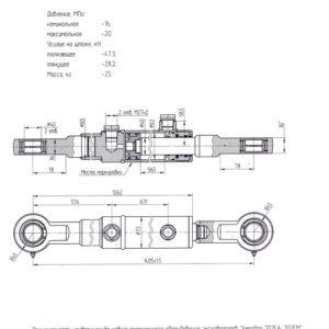 ГЦ ковша Амкодор-702ЕА,-702ЕМ
