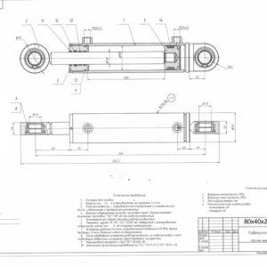 Гидроцилиндр ОБ-2,0; Поворота манипулятора ГАЗ-САЗ-3901-10