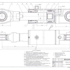 80х50х400х765 Гидроцилиндр МКМ опрокидывания захвата, подъема кузова,МКЗ-10подъема контейнера