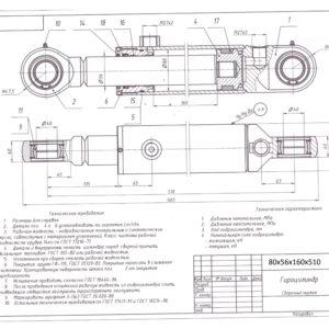 80х56х160х510  Гидроцилиндр  открывания ковша ЭО-2201, ЭО-2203, Борэкс
