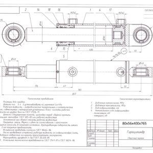 80х56х400х765 Гидроцилиндр ковша, поворотаЭО-2201,-2203, «Борэкс»; ГЦ опоры мусоровозов ОАО «КОММАШ» г. Арзамас