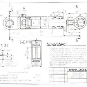 80х50х1000х1365 Гидроцилиндр подъем цистерныдля илососной машины КО-507, КО-507А-2, КО-507АМ